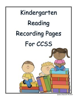 Kindergarten Reading CCSS Recording Pages PDF