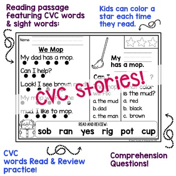 Kindergarten Reading Comprehension Passages {BUNDLE}