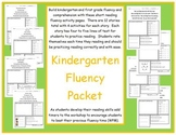 Kindergarten Reading Fluency Packet