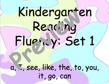 Kindergarten Reading Fluency Powerpoint: Set 1 Freebie