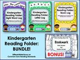 Kindergarten Reading Folder: BUNDLE!!