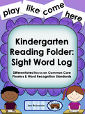 Kindergarten Reading Folder: Sight Word Log (All 220 Dolch