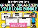 Kindergarten Reading Graphic Organizers YEAR LONG MEGA BUNDLE