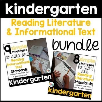 Kindergarten: Reading Literature and Informational Text Strategies Bundle