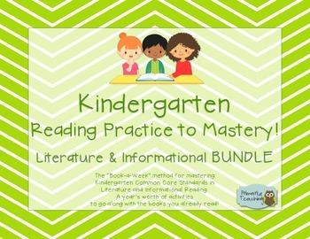 Kindergarten Reading Practice to Mastery Common Core Bundle