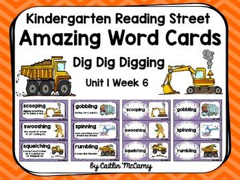 Kindergarten Reading Street Amazing Word Cards Dig Dig Digging