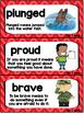 Kindergarten Reading Street Amazing Word Cards Little Quack