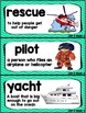 Kindergarten Reading Street Amazing Word Cards Mayday! Mayday!