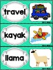 Kindergarten Reading Street Amazing Word Cards On the Move!