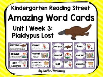 Kindergarten Reading Street Amazing Word Cards Plaidypus Lost