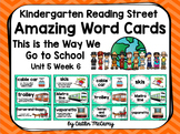 Kindergarten Reading Street Amazing Word Cards This is the Way We Go to School
