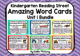 Kindergarten Reading Street Amazing Word Cards Unit 1 Bundle