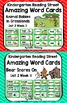 Kindergarten Reading Street Amazing Word Cards Unit 2 Bundle