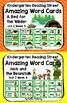 Kindergarten Reading Street Amazing Word Cards Unit 2 Bundle