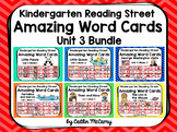 Kindergarten Reading Street Amazing Word Cards Unit 3 Bundle