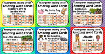 Kindergarten Reading Street Amazing Word Cards Unit 4 Bundle