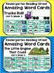 Kindergarten Reading Street Amazing Word Cards Unit 5 Bundle