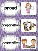 Kindergarten Reading Street Amazing Word Cards We Are So Proud!