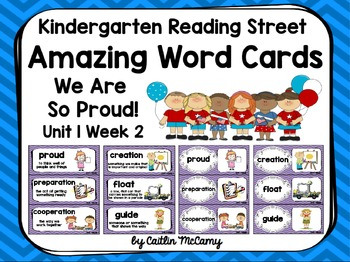 Kindergarten Reading Street Amazing Word Cards We Are So Proud!