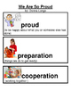 Kindergarten Reading Street Amazing Words Unit 1 with Pictures