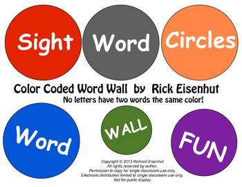 Kindergarten Reading Street Color Coded Sight Word Circles