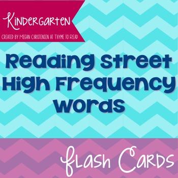 Kindergarten Reading Street High Frequency Word - Word Wall