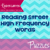 Kindergarten Reading Street High Frequency Words Puzzles