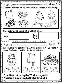 Kindergarten Reading Street Homework Unit 1