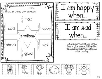 Kindergarten Reading Street Interactive Journal Unit 2