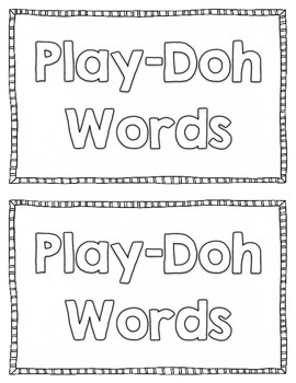 Kindergarten Reading Street Play-doh Letter and Sight Word Mats