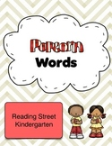 Kindergarten Reading Street Popcorn Sight Words