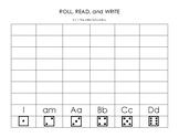 Kindergarten Reading Street HF words Roll, Read and Write