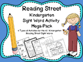 Reading Street Kindergarten Sight Word Mega Pack