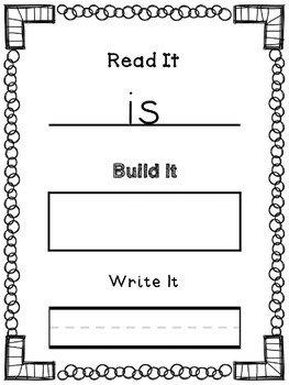 Kindergarten Sight Word- Read, Build, and Write It (Reading Street Aligned)
