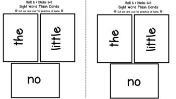 Kindergarten Reading Street Sight Word ZAP! Game Flashcards