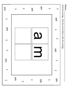 Kindergarten Reading Street Sight Words / Fun Cut & Paste Activity / Set 1
