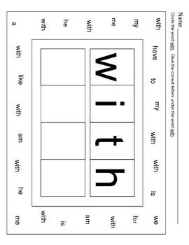 Kindergarten Reading Street Sight Words / Fun Cut & Paste Activity / Set 2