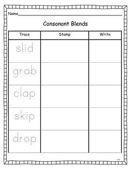 Kindergarten Reading Street Stamp Center Units 2-5