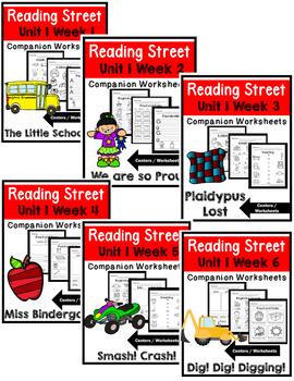 Kindergarten. Reading Street. Unit 1 Bundle Worksheets/Centers
