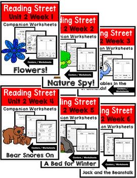 Kindergarten. Reading Street. Unit 2 Bundle Worksheets/Centers