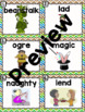 Kindergarten Reading Street Unit 2 Write the Room Bundle