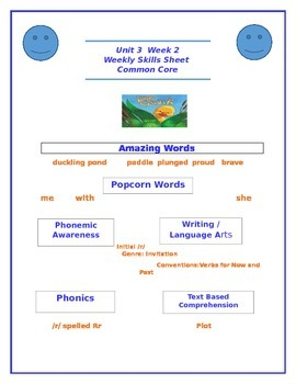 Kindergarten Reading Street Unit 3 Week 2 Weekly Skills Sheet Little Quack