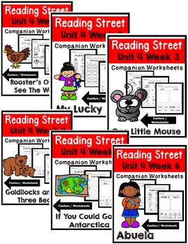 Kindergarten. Reading Street. Unit 4 Bundle Worksheets/Centers