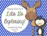 Kindergarten Reading Street Unit 4 Supplemental Pack