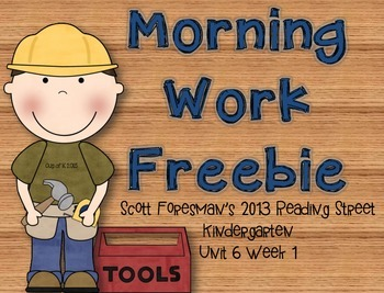 Kindergarten Reading Street Unit 6 Morning Work FREEBIE