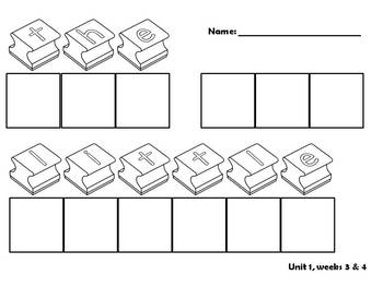 Kindergarten Reading Street Units 1 & 2 stamping center - lowercase letters
