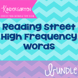 Kindergarten Reading Street Word Bundle
