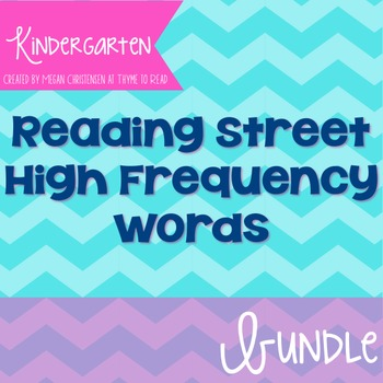Kindergarten Reading Street Word Bundle