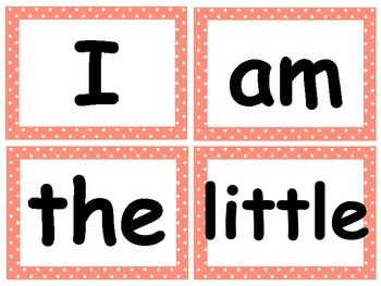 Kindergarten Reading Street Word Wall Cards with Pink Polka dot border!