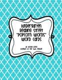 "Kindergarten Reading Street ""popcorn word"" cards"